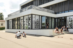 Hochschule für Kommunikation und Gestaltung Ulm